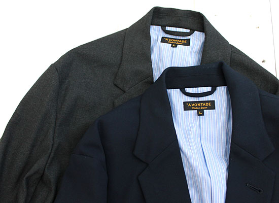 A VONTADE (アボンタージ) Lounge Jacket