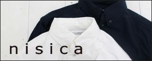 nisica【ニシカ】ボタンダウンシャツ OX