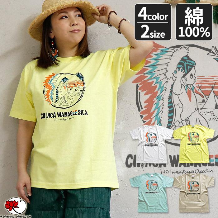 インディアンの子供Tシャツ