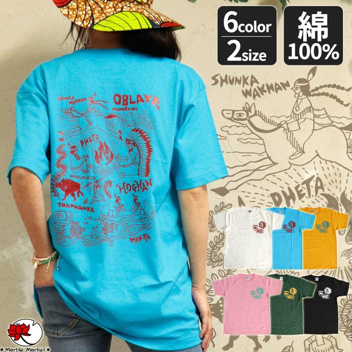 インディアンライフTシャツ
