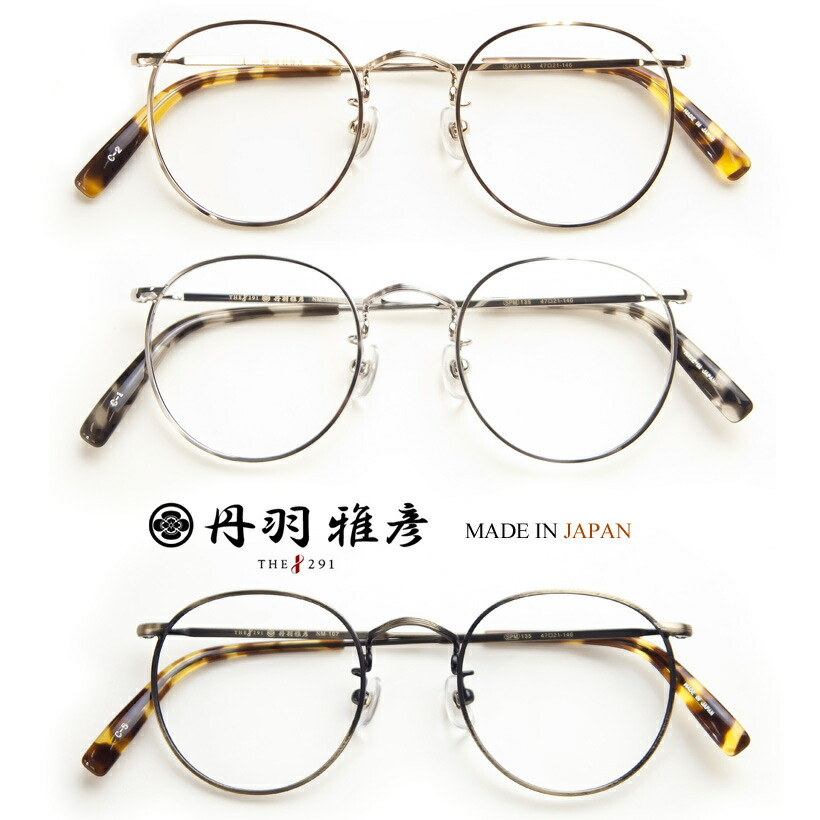 Japanese Eyeglass Frames : MARC ARROWS Rakuten Global Market: Glasses set with the ...