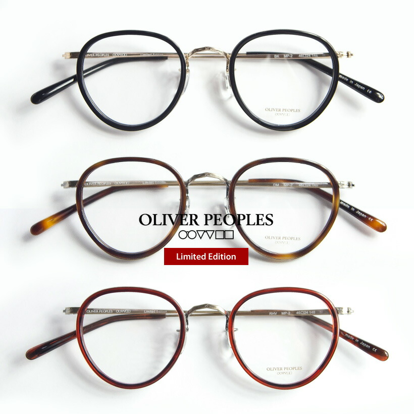 Marc arrows rakuten global market glasses with the for Oliver peoples tokyo