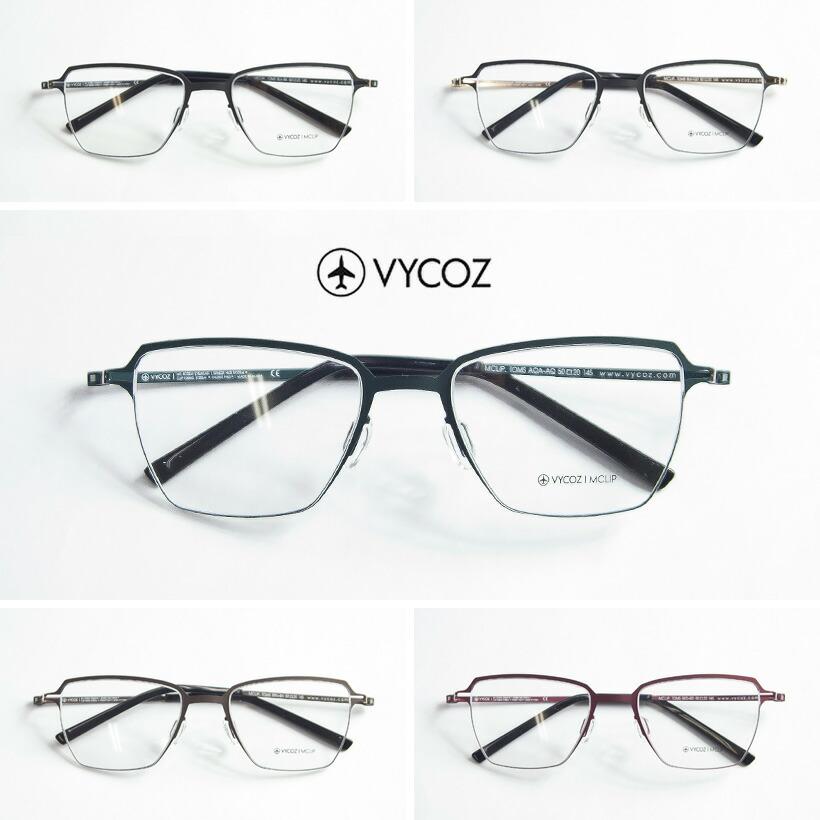 VYCOZ/バイコーズ/TOMS/超軽量スクエアメガネ/度付きメガネ/伊達メガネ