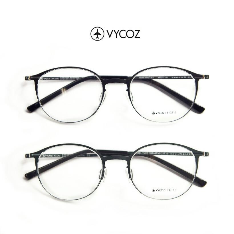 VYCOZ/バイコーズ/VOVO/MCLIP/軽量メタルフレーム/度付きメガネ/伊達メガネ