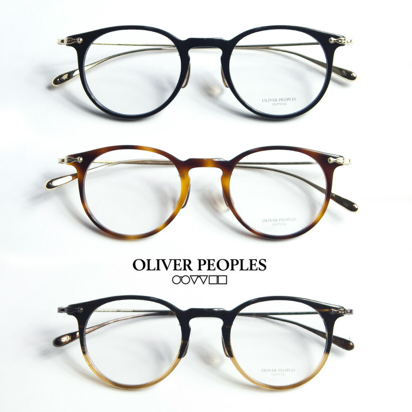 Marc Arrows Date Glasses 2016 With The Oliver Peoples