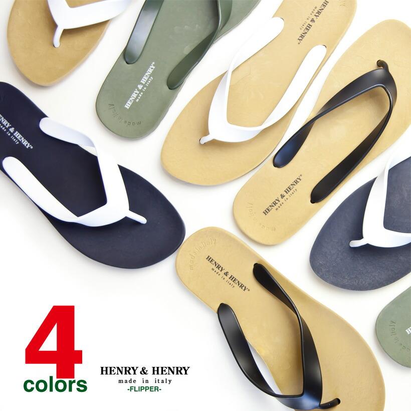 HENRY&HENRY/ヘンリー&ヘンリー/FLIPPER/フリッパー/サンダル/ビーチサンダル/made in italy/メンズ
