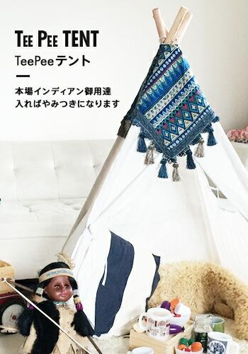TeePeeテント