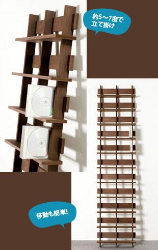 壁に立て掛けるだけのシンプルなスタイル。