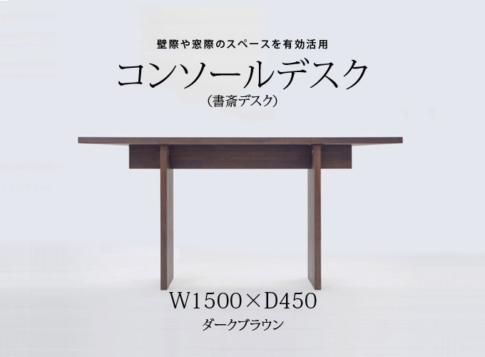 �ɺݤ���ݤΥ��ڡ�����ͭ������/������ǥ����ʽ�إǥ����� W1500��D900 �֥饦��