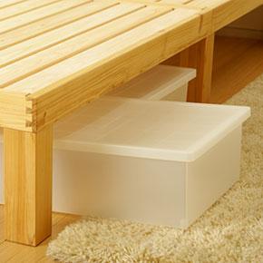 ベッド下の高さは230mm。収納ボックスなどを収納することもできます。