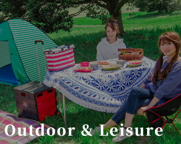 Outdoor & Leisure