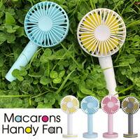 Macarons Handy Fan