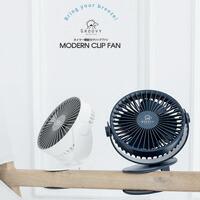 Modern Clip Fan
