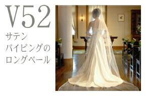 4ac2ba1f2fbc3 楽天市場 ドレス専門店の運営するウエディング小物ショップ オリジナル ...