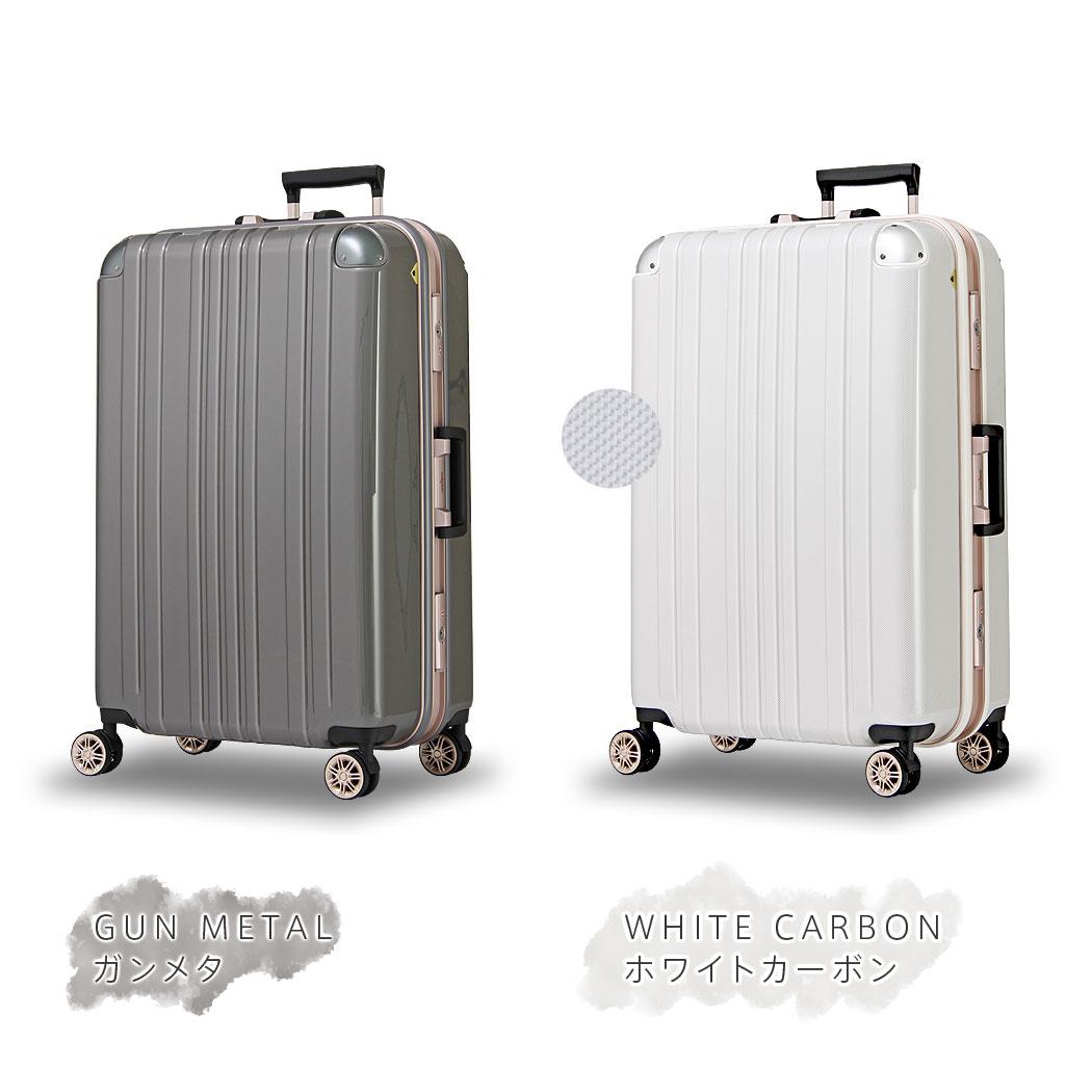 楽天市場 スーツケース mサイズ キャリーバッグ キャリーケース 無料