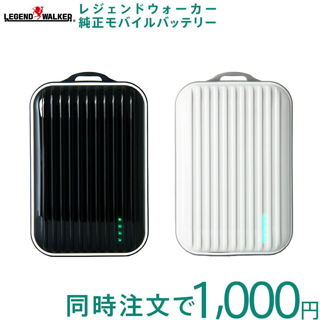 スーツケースと同時注文で2000円 9092