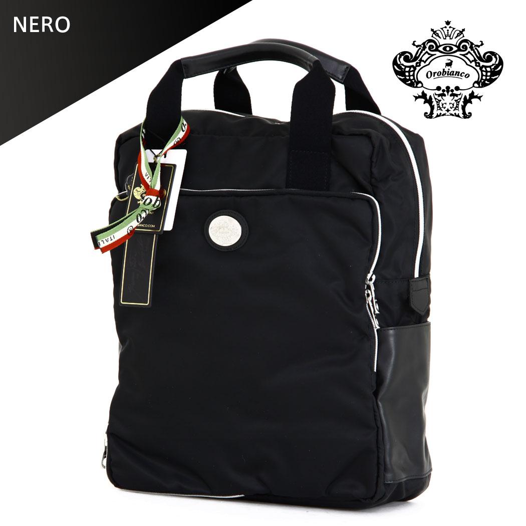 orobianco-90013