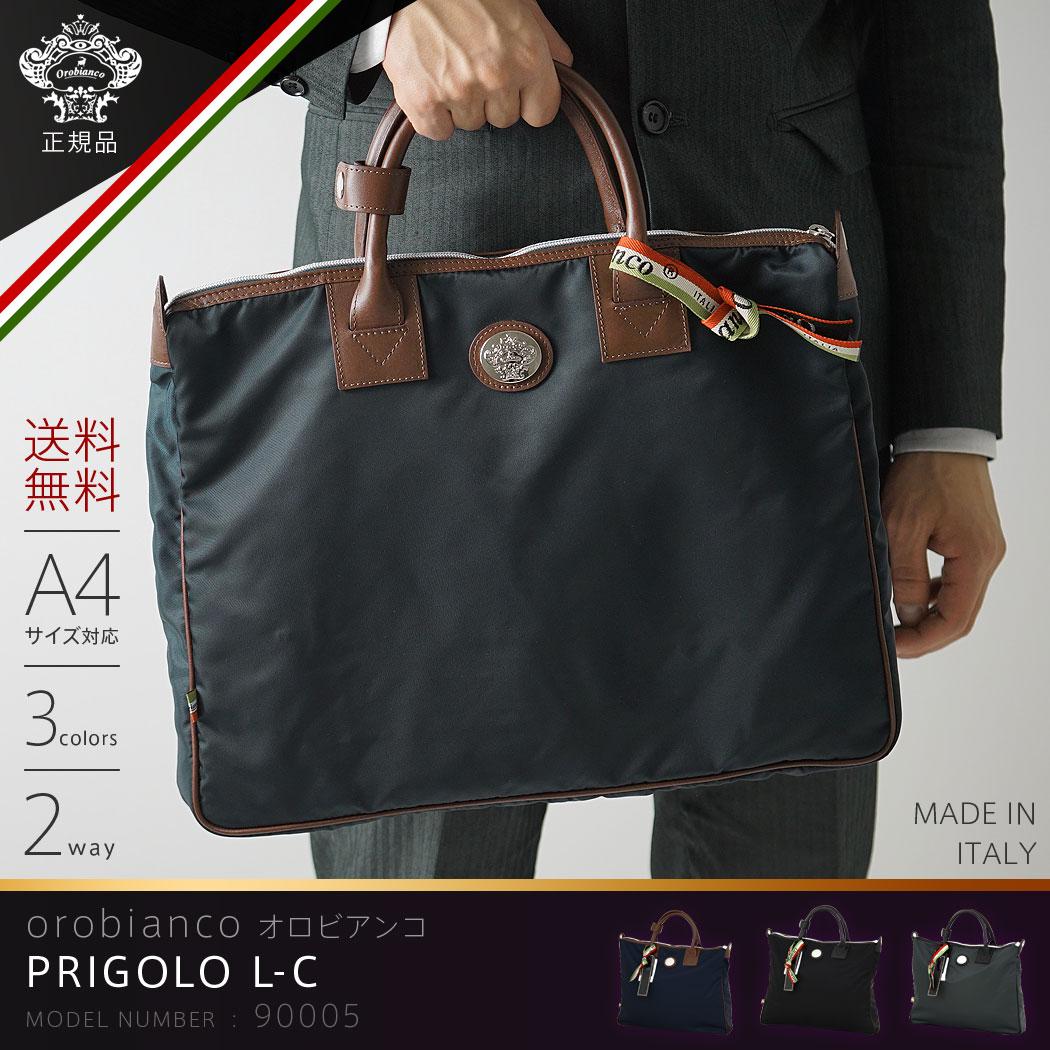 orobianco-90005