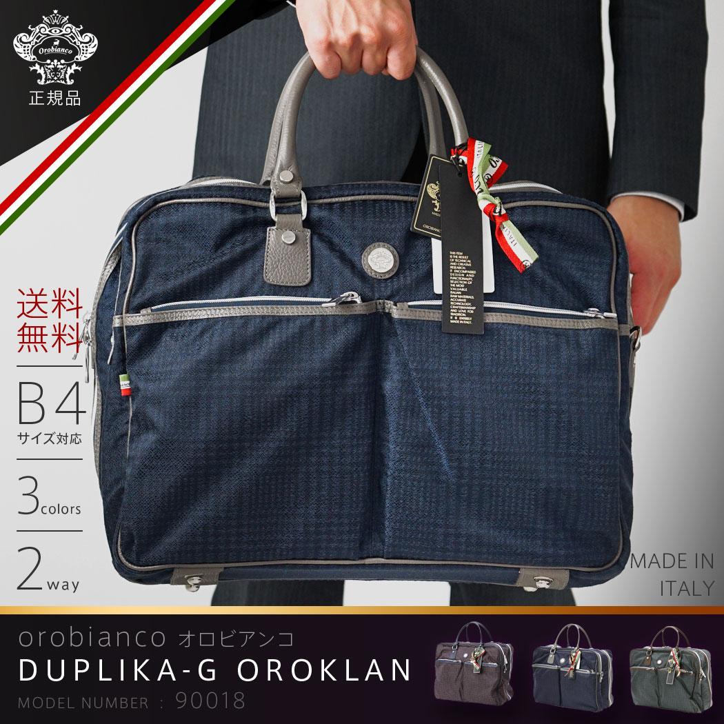 orobianco-90018