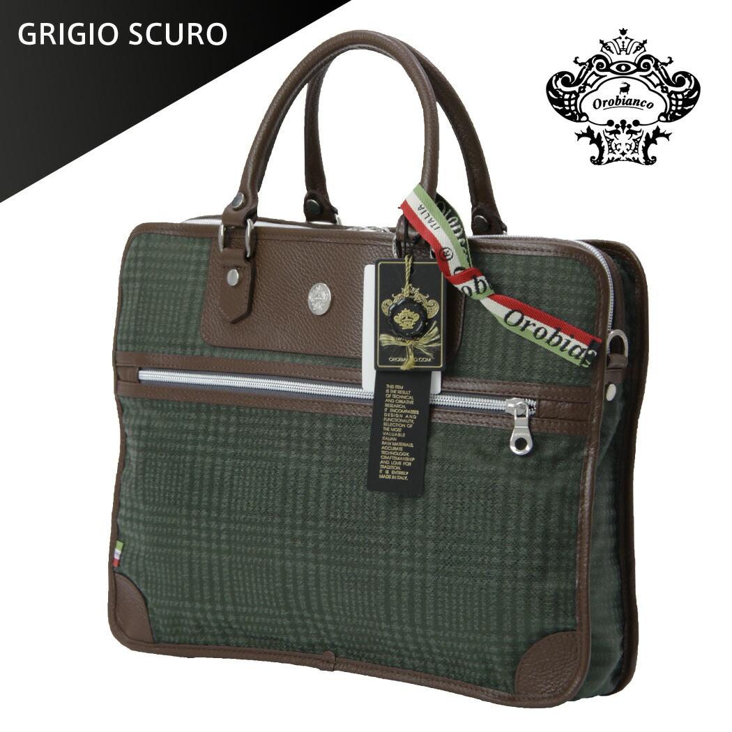 orobianco-90023