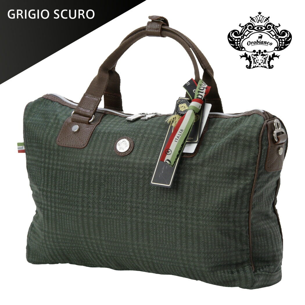 orobianco-90025