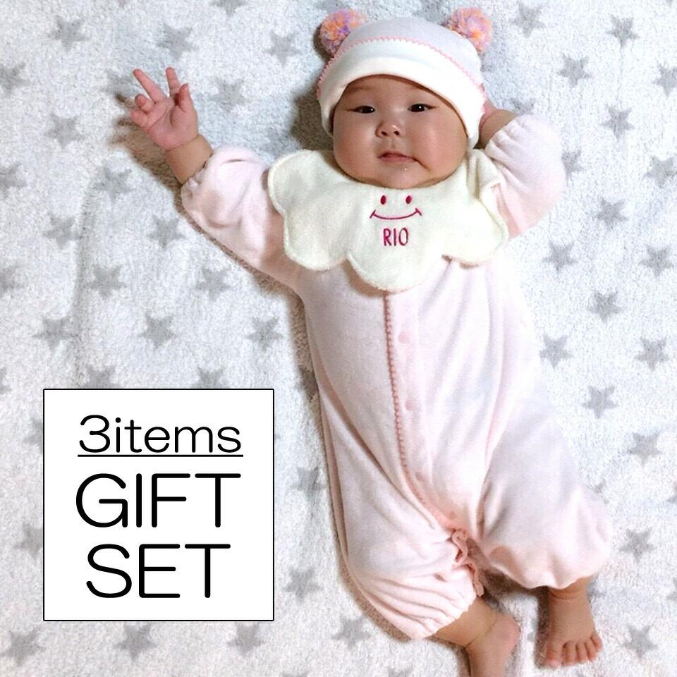 出産祝いギフトセット(3点セット)