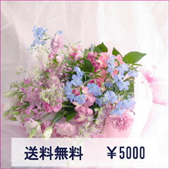 お彼岸にピンクの花束