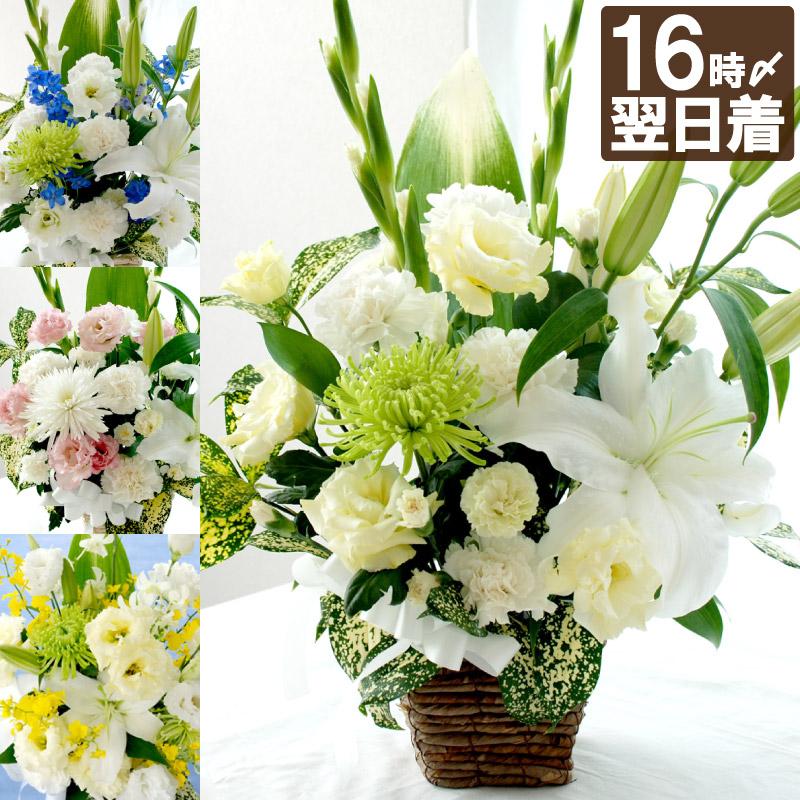 お供えの花¥5000