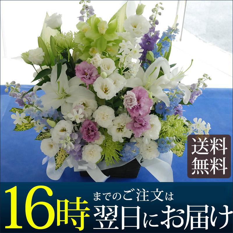 お供えの花2万円