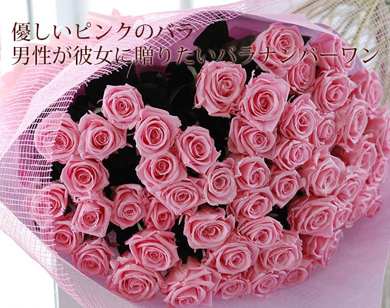 プリザ 花束