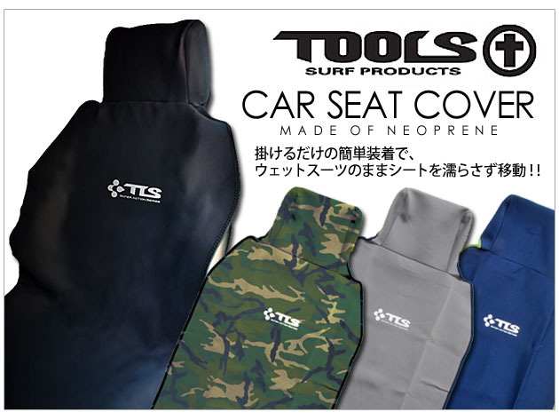 Shirahama Mariner Rakuten Global Market Tools Car Seat