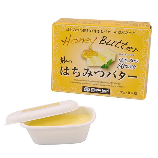 はちみつバター 180g