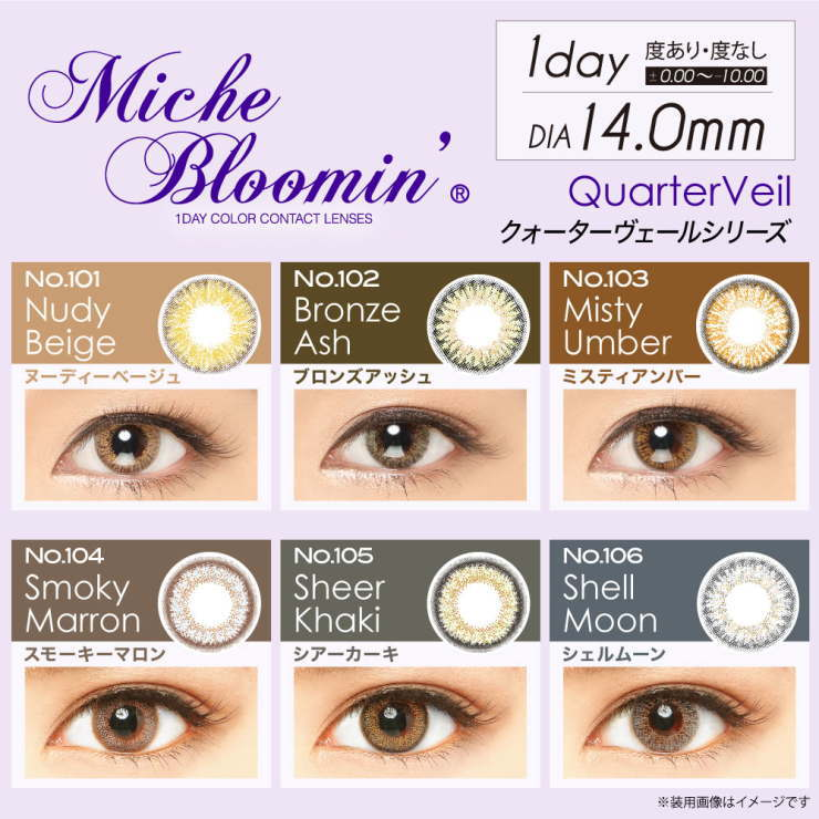 934d1ba61da Natural Circle Lenses for Light Dark Eyes - Beauty   Fashion ...