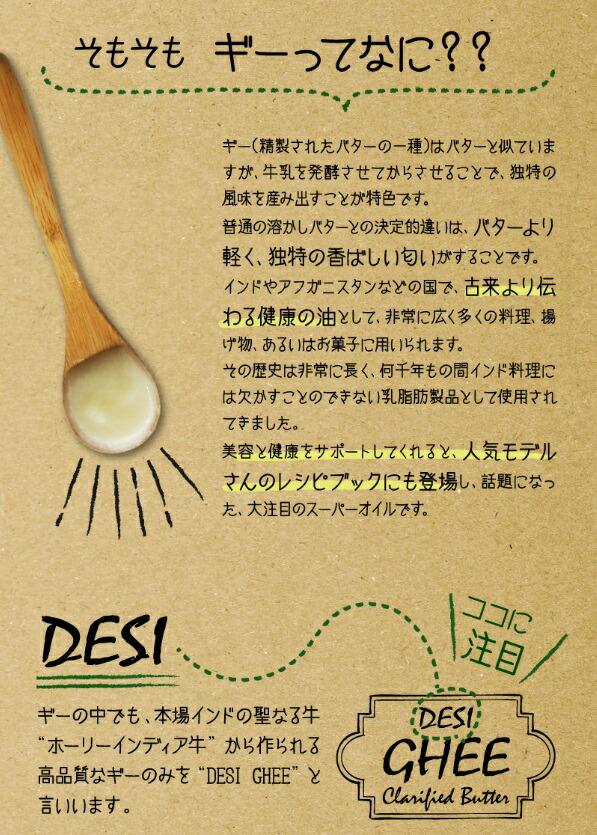 【送料無料】ギーデジギーGhee190ml精製バタースーパーオイルバターオイルバターコーヒー グラスフェッド