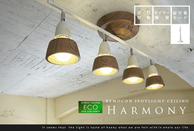 AW-0321 art work studio harmony-remote ceiling lamp