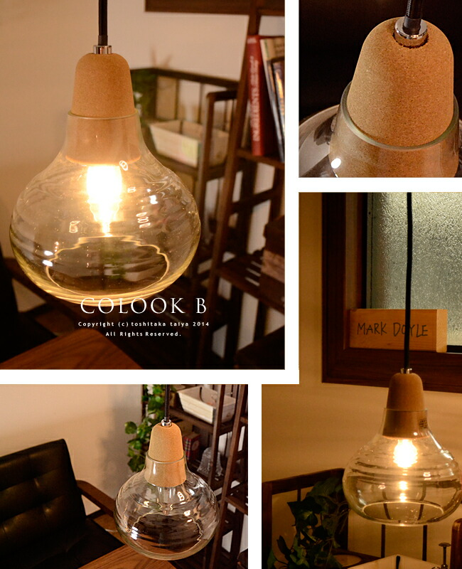 Japanbridge: 1 Light Pendant Light LED For Dining Glass