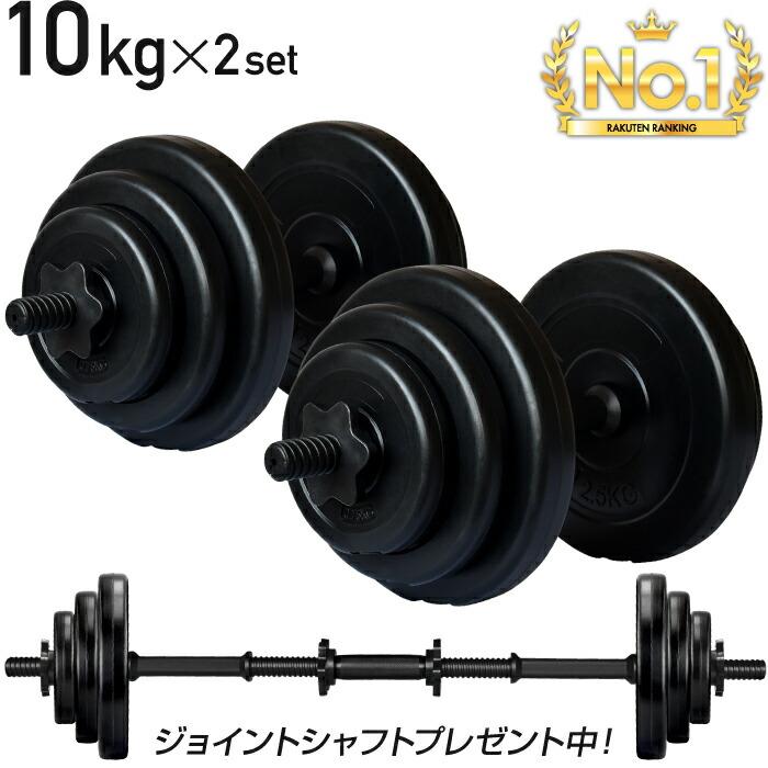 10kg2