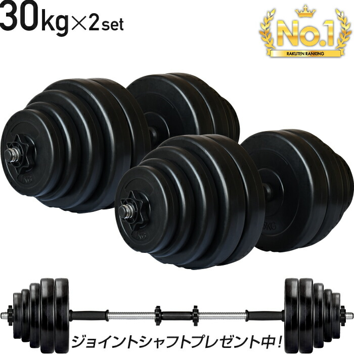 30kg2
