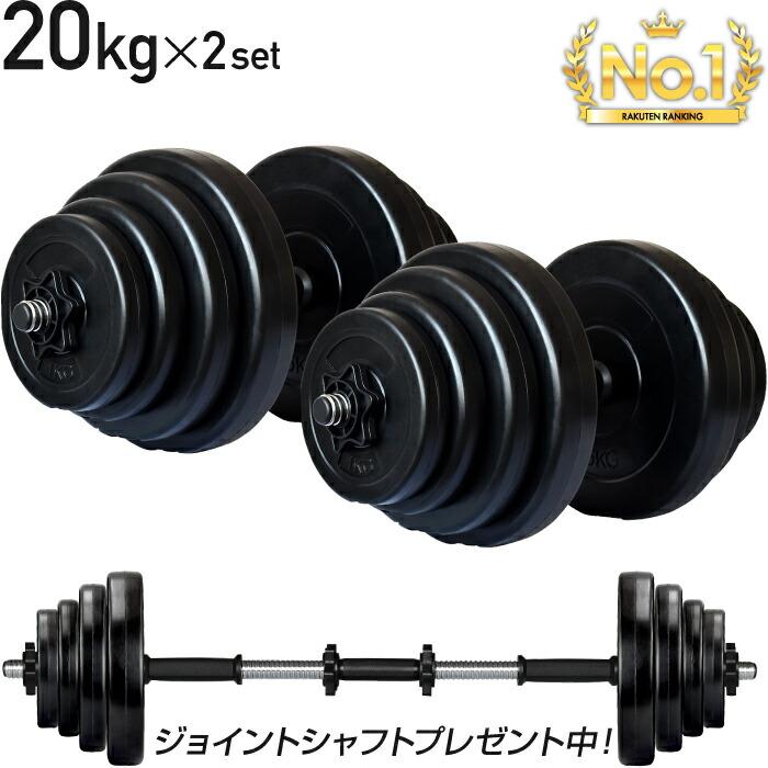20kg2