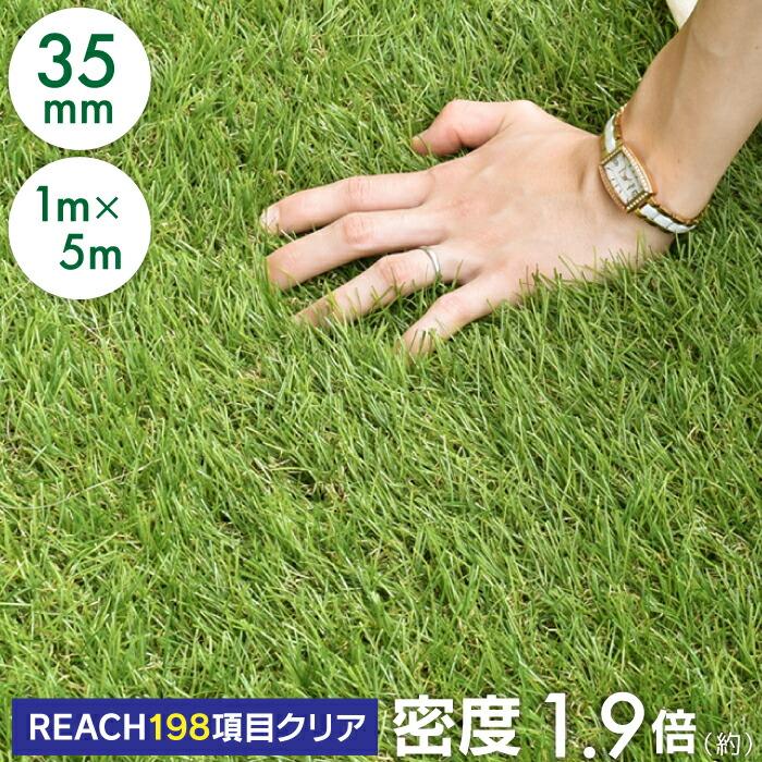 人工芝1m5