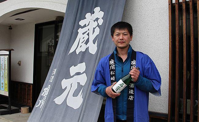松崎酒造【福島県天栄村】