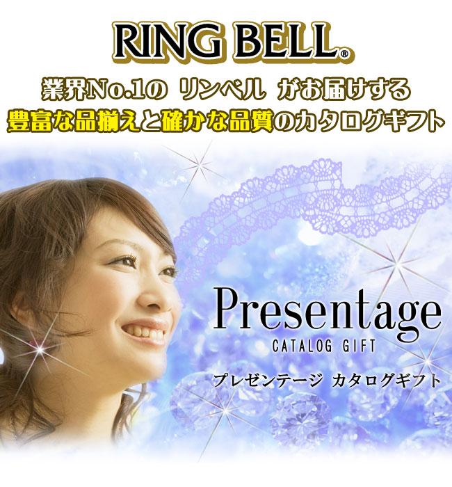 rg_presentage_big1.jpg