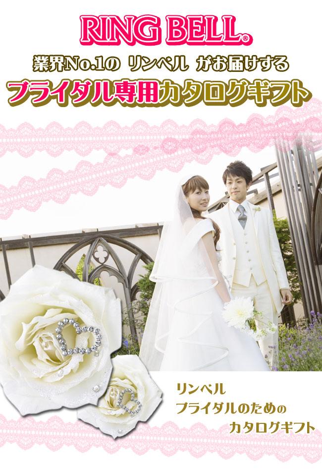 rg_pt_bridal_big1.jpg