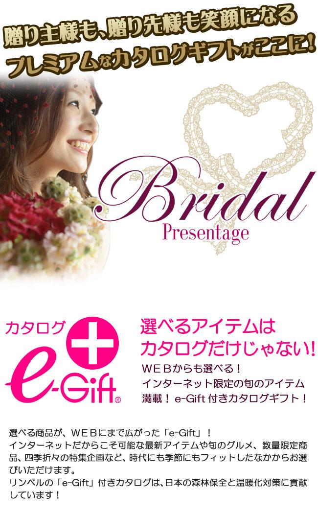 rg_pt_bridal_big2-2.jpg
