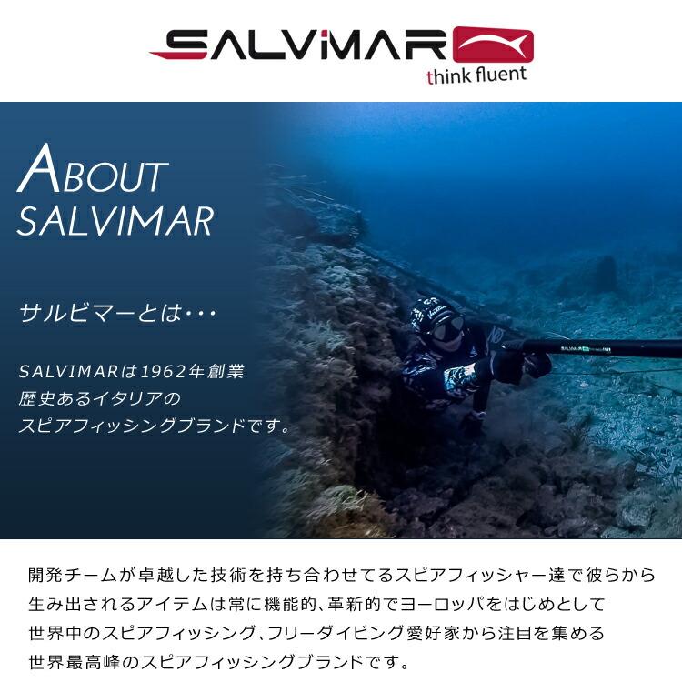 Salvimar サルビマー
