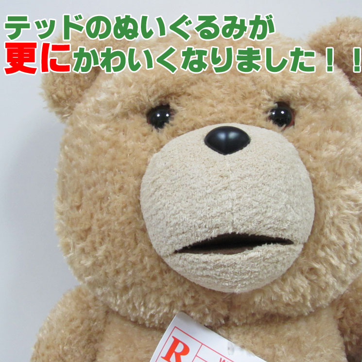 ted_fusafusa00.jpg