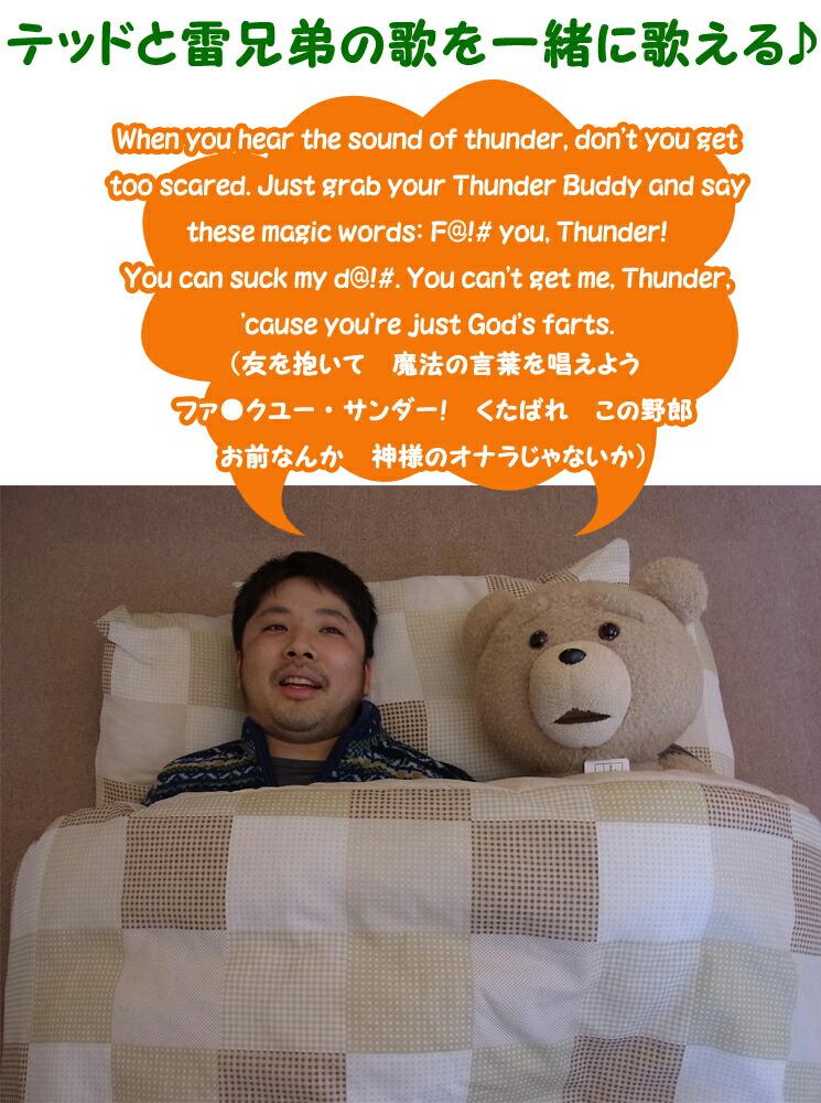 ted_kaminari_main4.jpg
