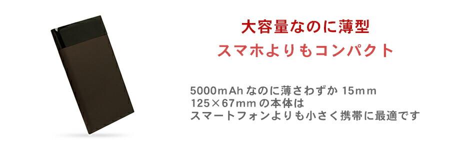 モバイルバッテリー 2600mAh 01