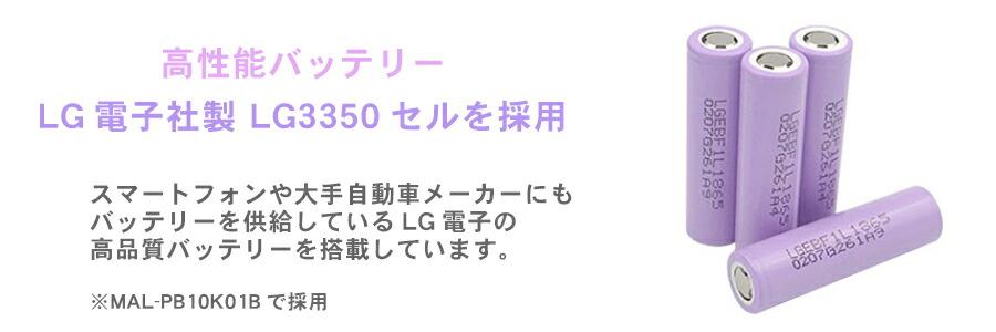 モバイルバッテリー 2600mAh 04