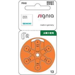シグニア電池PR48